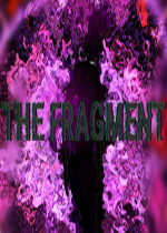 片段(The Fragment)PC中文版