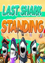 最后站着的鲨鱼(Last Shark Standing)PC破解版
