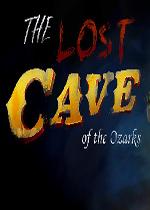 奥沙克的迷失洞穴(The Lost Cave of the Ozarks)PC破解版