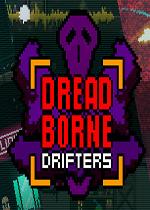 恐怖漂流者(Dreadborne Drifters)PC破解版