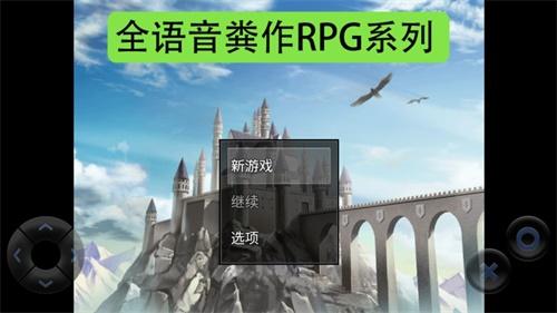 全�Z音�S作RPG截�D2