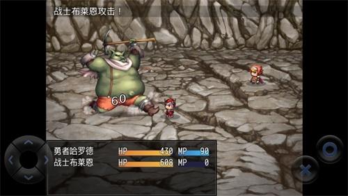 全�Z音�S作RPG截�D4