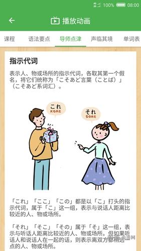 NHK�明日�Zapp截�D2