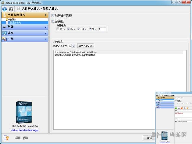 Actual File Folders圖片2