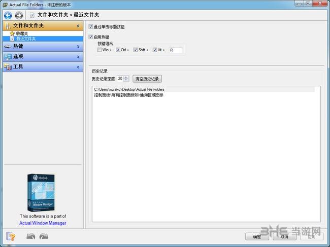 Actual File Folders圖片3