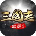 幻想三国志5安卓版v2.2.0