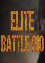 精英之�穑豪锛s��缺R(Elite Battle : Rio)PC破解版