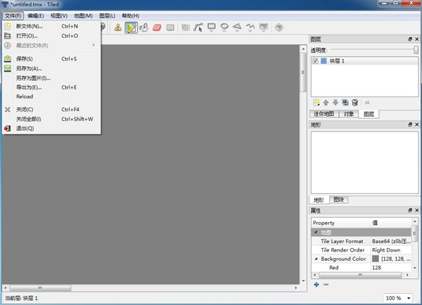 Tiled Map Editor截�D1