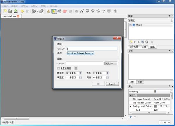 Tiled Map Editor截�D2