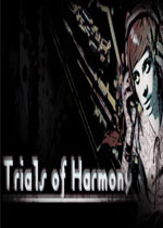 和�C的考�(Trials of Harmony)PC破解版