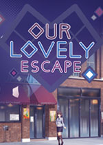 我��可�鄣奶油�Our Lovely Escape)pc版