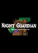 守护者之夜(Night Guardian)PC破解版
