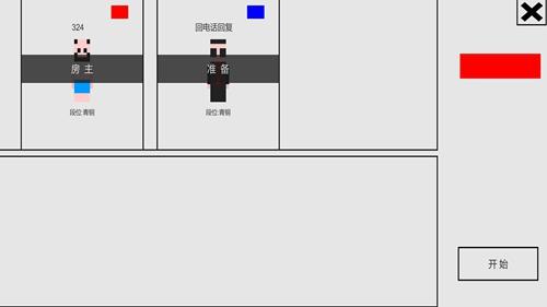 方块炸弹人截图0