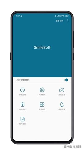 智能��化SmileSoft截�D0