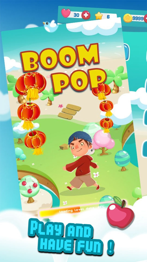 BoomPop截图2