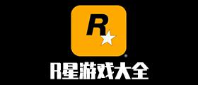 R星亚博官网app大全