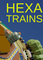 六角列车(Hexa Trains)PC破解版