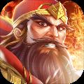 智谋三国志游戏安卓版1.7.1