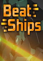 节奏飞船(BeatShips)PC硬盘版