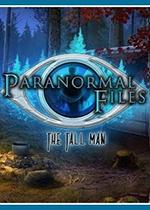 超自然档案:高个男人PC破解版