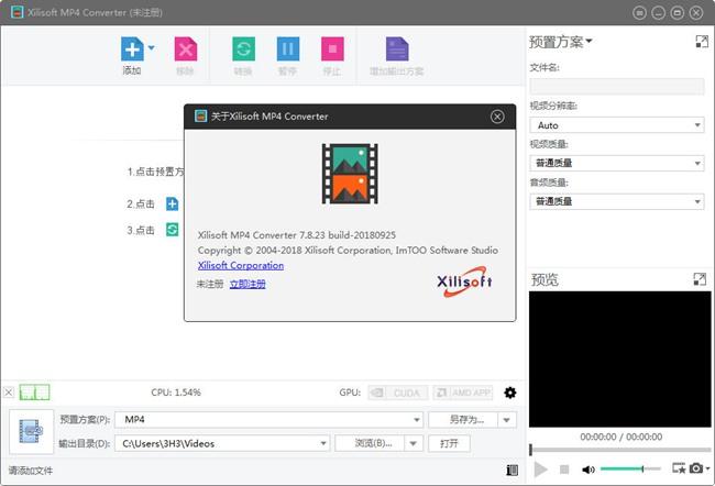 Xilisoft MP4 Converter(转换mp4格式工具)