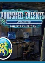 被惩罚的天才3:黑暗知识(Punished Talents: Dark Knowledge)PC破解版