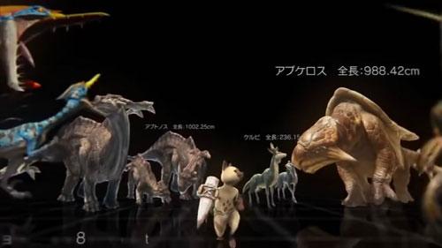 《怪物猎人世界》特别影像截图2