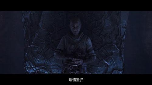 《暗黑破坏神4》游戏截图5
