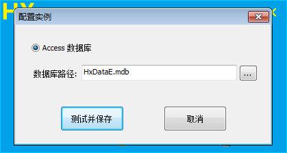 智优进销存管理软件企业版 官方最新版v3.6.3.