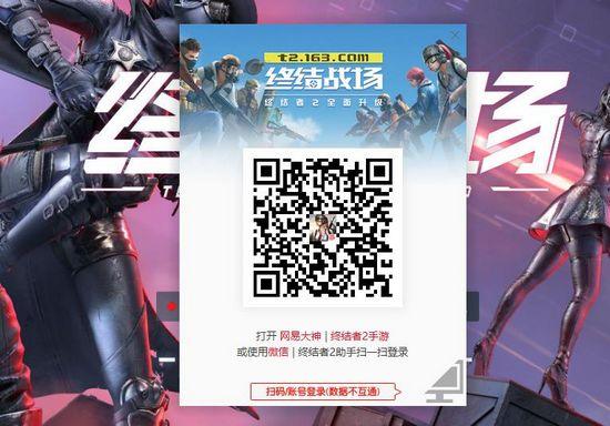 终结战场PC版图片1