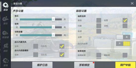 终结战场PC版图片2