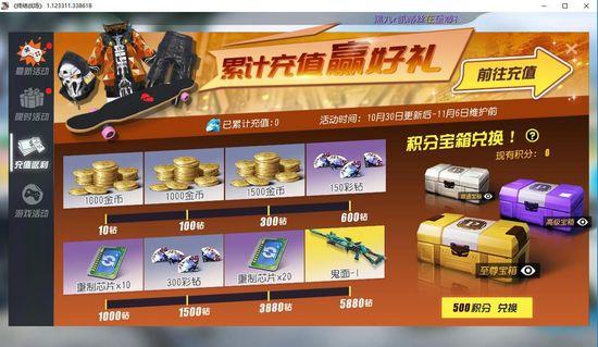 终结战场PC版图片