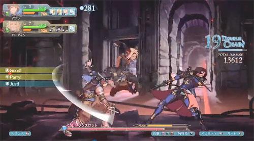 《碧蓝幻想Versus》游戏截图4