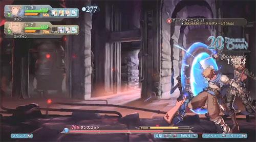 《碧蓝幻想Versus》游戏截图5