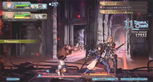 《碧蓝幻想Versus》游戏截图6