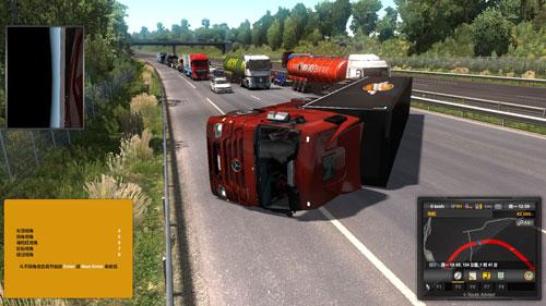 欧洲卡车模拟2游戏截图3