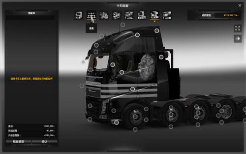 欧洲卡车模拟2游戏截图5