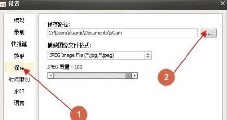 ocam屏幕录像工具图片5