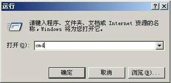Microsoft Silverlight无法安装解决方法图片2