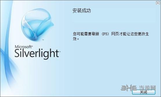 Microsoft Silverlight图片3