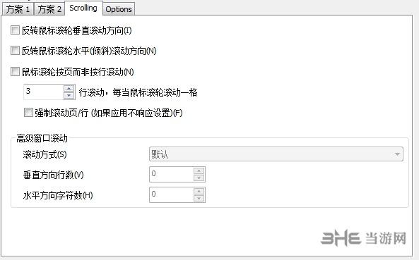 X-Mouse Button Control中文版圖片2