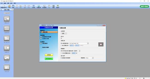 image lab軟件截圖2
