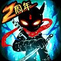 火柴人�盟2安卓版v1.3.7