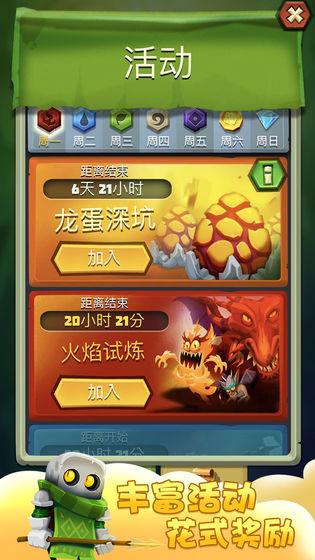 骰子猎人安卓版截图1