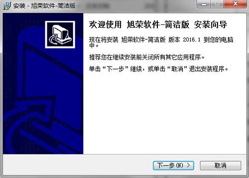 旭榮農資會員管理系統軟件截圖3