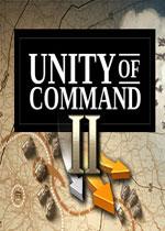 统一指挥2(Unity of Command II)中文破解版 集成Barbarossa DLC