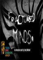 破碎的心智(Fractured Minds)中文破解版