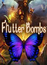 蝴蝶飞弹(Flutter Bombs)PC破解版