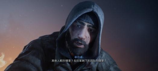 终结者:反抗军轩辕汉化补丁截图1
