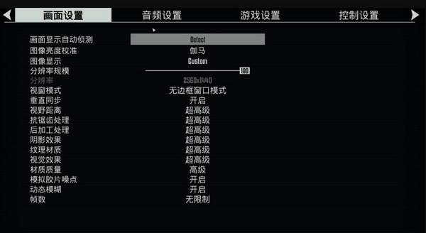终结者:反抗军轩辕汉化补丁截图3